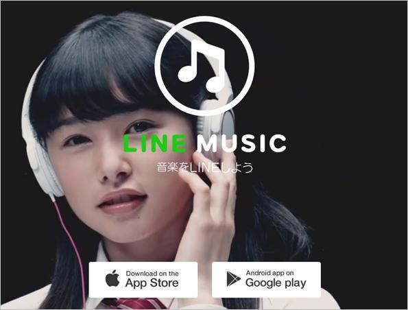 「LINE MUSIC」の料金プランは300円から!ベーシックとプレミアムの2つの有料プラン